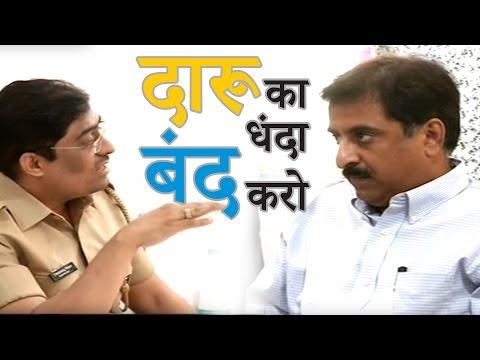 AIMIM MLA Imtiyaz Jaleel Press Conference Against Desi Daru