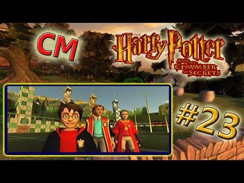 (PS2) Harry Potter e la Camera dei Segreti - Parte 23 - Quidditch #3