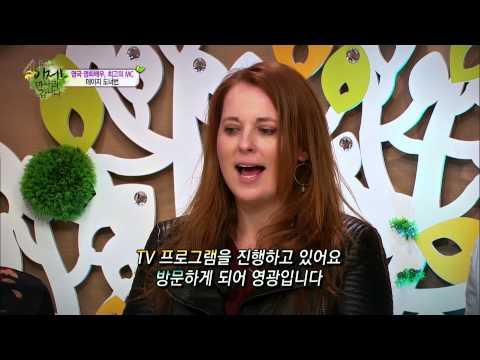 North Korean Defector Beauties Now on my way to meet you Full HD 1080