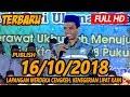 Ceramah Terbaru Ustadz Abdul Somad Lc, MA - Lipat Kain, Kampar