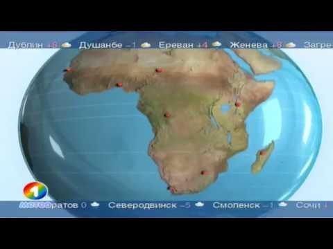 Погода сегодня, завтра, 3 дня, видео прогноз погоды на 7.12.2017