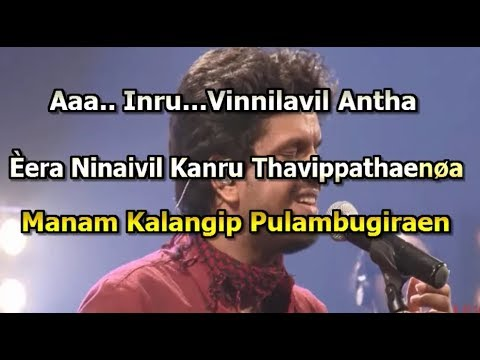 Snehithane Cover Karaoke with lyrics  - Masala Coffee Snehithane Karaoke unplugged