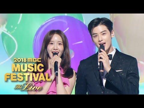 Yoon A X Cha Eun Woo - Balloons [2018 MBC Music Festival]