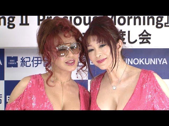 叶恭子撮影、美香の写真集は「放送できない…」 #1