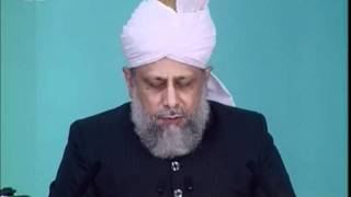 Urdu Friday Sermon 13 January 2006 at Qadian, Pious Models of Companions of Promised Messiah(as)