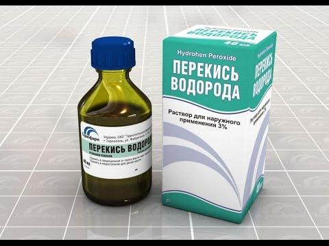 Купить качественный этиловый медицинский спирт и технические жидкости. Если человек хочет купить перекись водорода в москве и спб, то первой.
