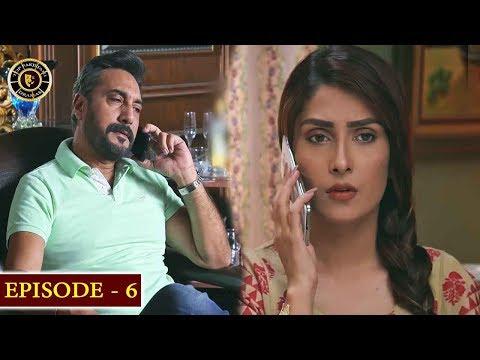 Meray Paas Tum Ho Episode 6   Ayeza Khan   Humayun Saeed   Top Pakistani Drama