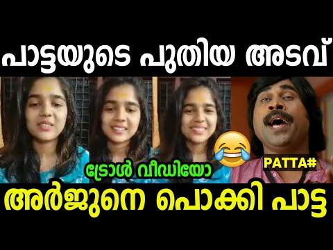ഒടുവിൽ കുറ്റസമ്മതം നടത്തി അല്ലെ   Helen Live Troll Video   Latest   Tiktok   Kerala Trending