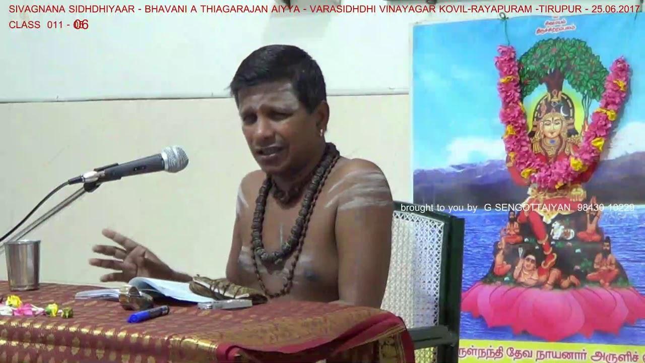 011-06 - Sivagnana Sidhdhiyaar - Bhavani A Thiagarajan - Varasidhdhi  Vinayagar Kovil - Tirupur