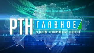 Выпуск новостей Алау 18.04.18 часть 1