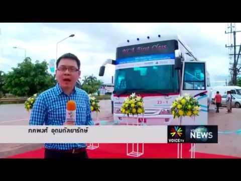 รถโดยสารเมอร์ซิเดนซ์เบนซ์ 15 เมตรคันแรกของไทย