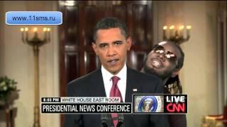 Барак Обама поет. Приколы.