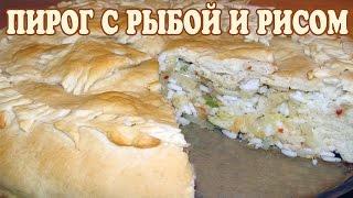 Пирог с рыбой постный. Рецепт пирог с рыбой. Постный рыбный пирог