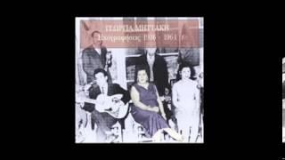 Mia vlahopoula omorfi (Sirtos) [A beautiful Vlach Girl] (1940) - Georgia Mittaki