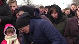 Прощання із загиблим бійцем Русланом Кондратюком: як це було