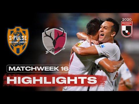 Shimizu Kashima Goals And Highlights