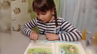 М. Липскеров ''Самый маленький гном''. Читает Добрейкина Ева, 8 лет