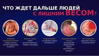 постер к видео Нейросистема 7 отзывы