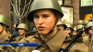 Сегодня Киев празднует 70-летие освобождения города о...(Сегодня Киев празднует 70-летие освобождения города от фашистов - Новости. День - Интер - 06.11.2013 Today Kyiv celebrates..., 2013-11-06T17:20:46.000Z)