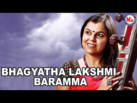 bhagyatha-lakshmi-bharamma-|-latest-classical-music-|-classical-songs