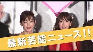 12月23日、映画『リベンジgirl』の初日舞台挨拶が都内で行われ、女優の桐...
