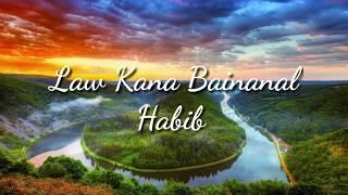 Gambar cover Lagu Law Kana Bainanal Habib beserta lirik | Anisa Rahman