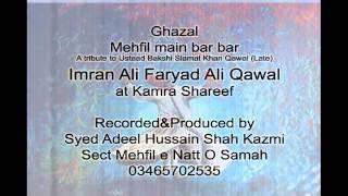 Mehfil main bar bar Imran Ali Faryad Ali Qawal at kamra shareef 02-10-2015
