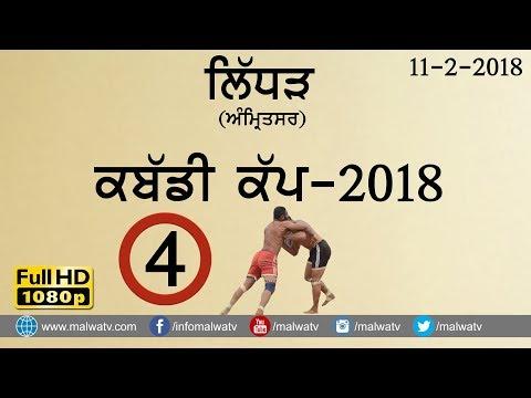 LIDHAR (Amritsar) KABADDI CUP - 2018 🔴 Full HD 🔴 Part 4th