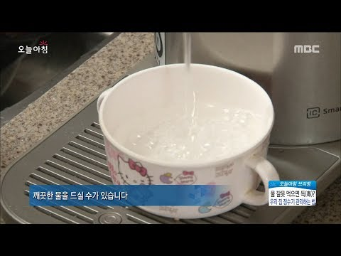 [Morning Show]Manage your water purifier and keep your body healthy[생방송 오늘 아침] 20170823