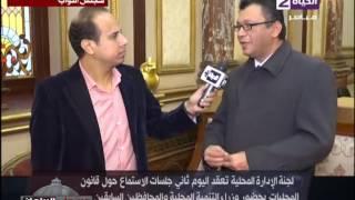 بالفيديو.. عبد اللطيف: لجنة الإدارة المحلية لم تهتم بآليات الانتخابات حتى الآن