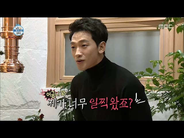 [I Live Alone] 나 혼자 산다a world-star trainer!20171201