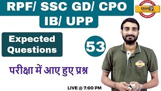 up police constable 2018 current affairs