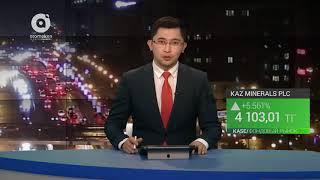Еженедельник KASE - Обзор фондовой биржи за 12.01.2018