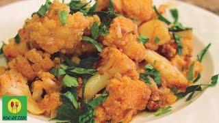 Цветная капуста с фаршем Простой Короткий видео рецепт How we cook Cauliflower recipe Karnabahar