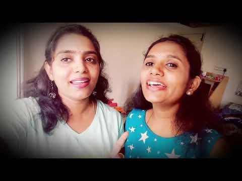 Woh din hai kitna door (Sunitha-Sangeetha)