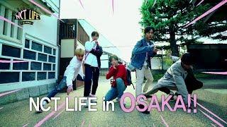 NCT LIFE in OSAKA Teaser