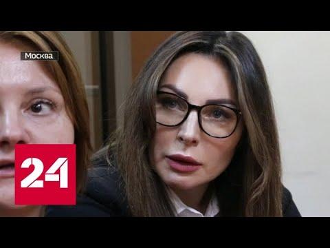 Скандальный конец уголовного дела Бочкаревой - Россия 24