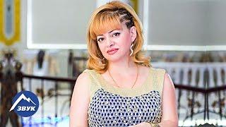 Ирина Касьян - Не говори