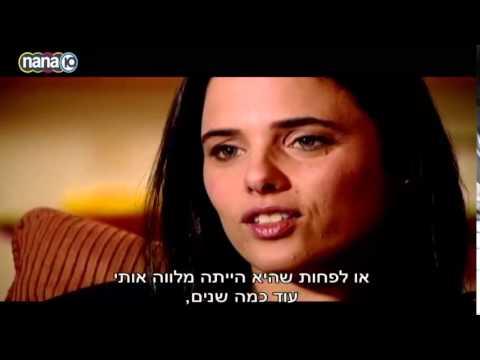 ערוץ 2: אילת שקד בראיון מרגש לגיל ריבה