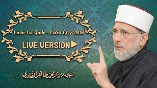 Day 7 | Itikaf City | Live Version | Speech Shaykh-ul-Islam Dr. Muhammad Tahir-ul-Qadri