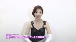 『Golden Songs』出演 朝海ひかるさんよりコメントが届きました! 梅田...