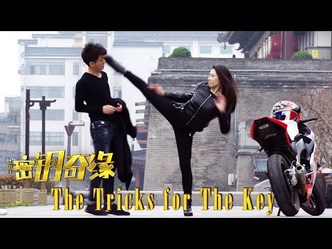 [Full Movie] The Tricks For The Key, Eng Sub 计中计之密钥奇缘 | 2020 New Comedy Film 1080P