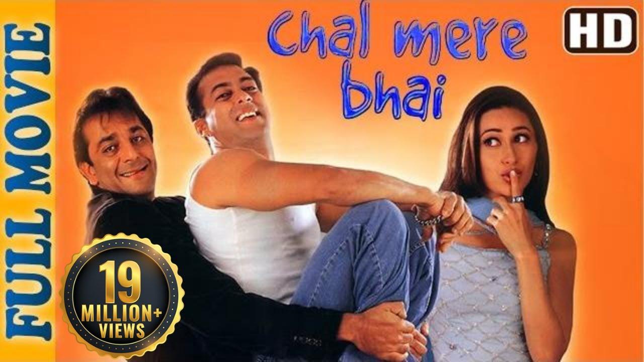 munna bhai mbbs full movie free download sabwap