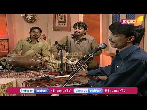 Dhola Sanu Pyar Diyan Nashya Te Laa K ||  Shoukat Ali Khan