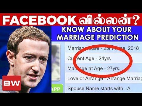 Facebook அபாயத்திலிருந்து எப்படி நம்மை காப்பது ? |FB - Cambridge Analytica Issue | RK 46