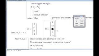 Лекция 19 Модульное программирование