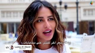 قمرة٣   #Follow_Asri الحلقة ٣٠ كاملة