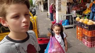 ВЛОГ КАЖДЫЙ НОВЫЙ ДЕНЬ / СУПЕР ! Семейный Дневник/ Реальная жизнь в Израиле