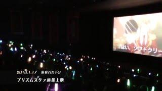 劇場版「KING OF PRISM by PrettyRhythm」(2016年1月9日(土)全国公開...