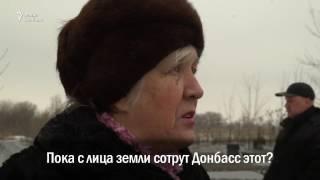 Россия прет